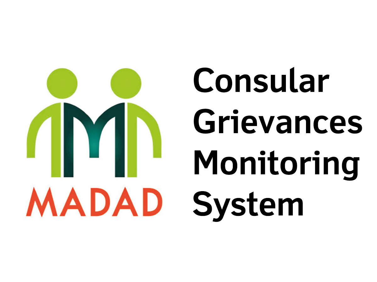 india-launches-online-grievance-system-madad-portal-for-nris