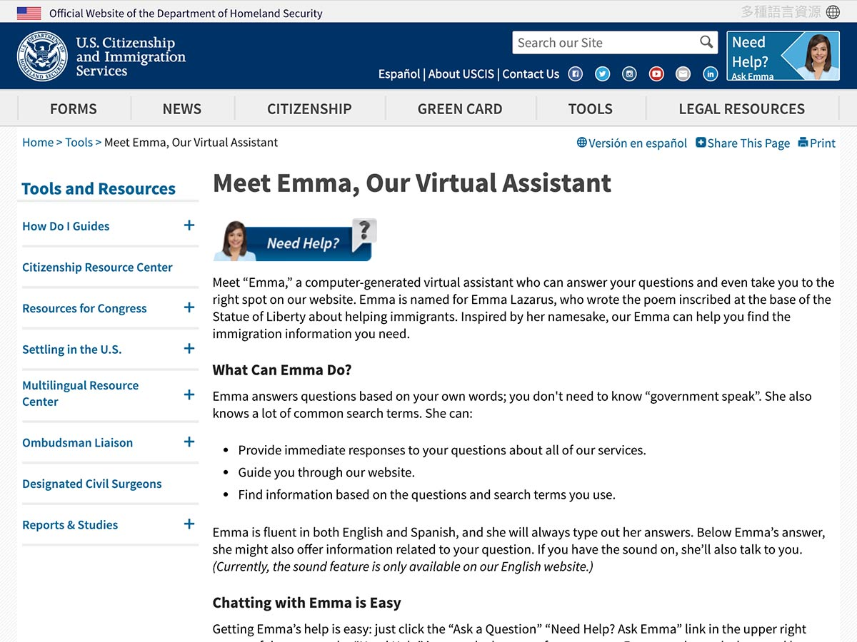 """Need USCIS Information? Ask Virtual Assistant """"Emma"""""""